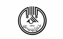 حساب رسمی سازمان تبلیغات اسلامی در اینستاگرام,سازمان تبلیغات اسلامی
