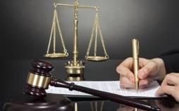 آزمون وکالت,دفترچه سؤالات و کلید آزمون کارآموزی وکالت