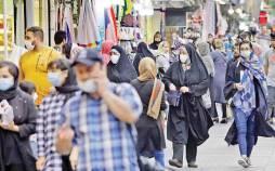 جمعیت ایران,کاهش جمعیت ایران تا سال 1479