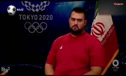 فیلم/ سوالات عجیب و غریب جواد خیابانی از علی داوودی با ریتم خاص