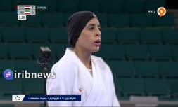 فیلم   پیروزی حمیده عباسعلی برابر حریف مصری در مسابقات کاراته المپیک 2020