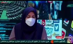 فیلم/ اظهارات ضدونقیض نمایندگان در مورد بستن اینستاگرام در ایران پس از طرح ضد اینترنت