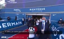 فیلم   لیونل مسی پس از پایان کنفرانس مطبوعاتی به دیدار هوادان PSG رفت