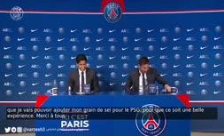 فیلم   پایان کنفرانس مطبوعاتی مسی و عکس یادگاری با پیراهن پاریسنژرمن در میان شعار حاضرین