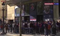 فیلم/ صف طولانی در پاریس برای خرید لباس لیونل مسی