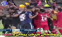 فیلم | خوشحالی بازیکن پیکان با بازیکنان پرسپولیس در جشن قهرمانی این تیم!