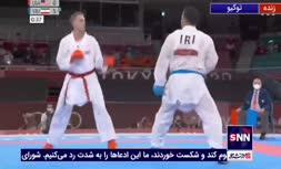 فیلم   پیروزی سجاد گنجزاده برابر حریف آمریکایی در مسابقات کاراته المپیک 2020