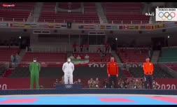 فیلم/ مراسم اهدای مدال طلا به سجاد گنج زاده در المپیک 2020