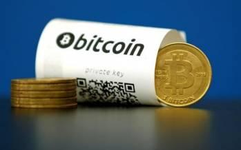 قیمت طلا و ارزهای دیجیتال,قیمت جهانی طلا در معاملات امروز