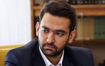 محمدجواد آذری جهرمی,وزیر ارتباطات