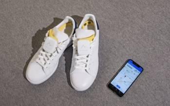 کف کفش,کفی کفش برای افراد کم بینا