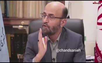 دادستان اصفهان: هیچ کس موافق فیلترینگ تلگرام نیست/ من خودم تلگرام دارم و اینستاگرام استفاده میکنم