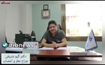 فیلم/ آخرین وضعیت سلامتی ارشا اقدسی از زبان یکی از پزشکان معالج وی