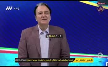 فیلم/ واکنش کنایهآمیز مجری تلویزیون به انتقادات از حرفهای تندش در خصوص کیمیا علیزاده