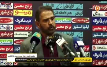 فیروز کریمی: به شدت دل پیچه دارم و حالم بد است/ سرمربی تراکتور به علت وضعیت نامناسبش نشست خبری را ترک کرد