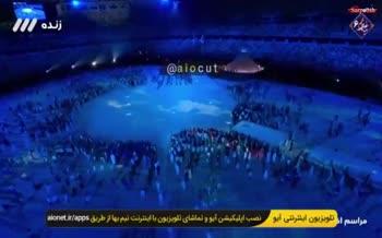فیلم/ پیمان یوسفی هنگام پخش زنده افتتاحیه المپیک: آقا نشون بدید، چیزی نیست ضمانتش با من!