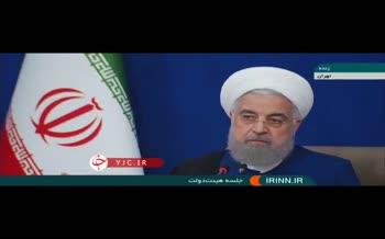 فیلم| روحانی: طبق چارچوب اعلامی رهبر انقلاب میتوانستیم به برجام بازگردیم، اما جای دیگری برای ما گرفتاری ایجاد کرد