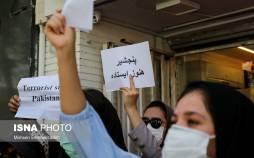 تصاویر تجمع اعتراضی در حمایت از مردم افغانستان در مشهد,عکس های اعتراضات مردم افغان در مشهد,تصاویر اعتراضات افغان ها در مشهد و تهران