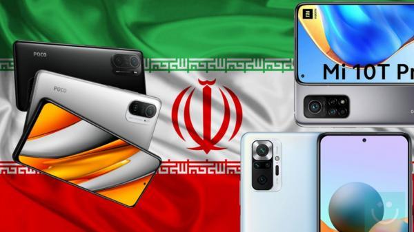 قفل شدن گوشی شیائومی در ایران,تحریم گوشی شیائومی در ایران