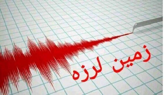 زلزله امروز قوچان,زمین لرزه قوچان