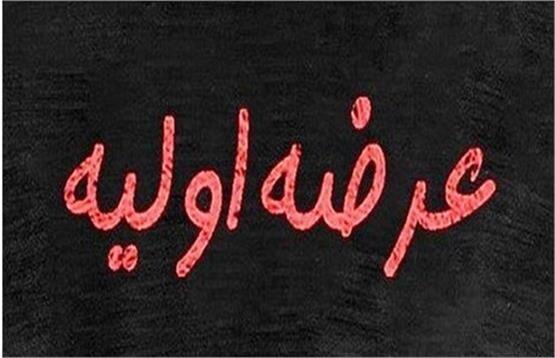 شاخص کل بورس, بورس تهران1400/06/23