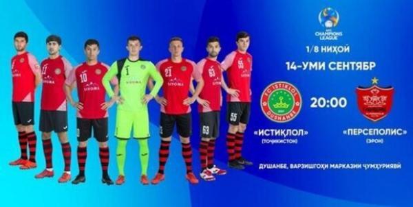 پرسپولیس استقلال تاجیکستان,یک هشتم نهایی لیگ قهرمانان اسیا