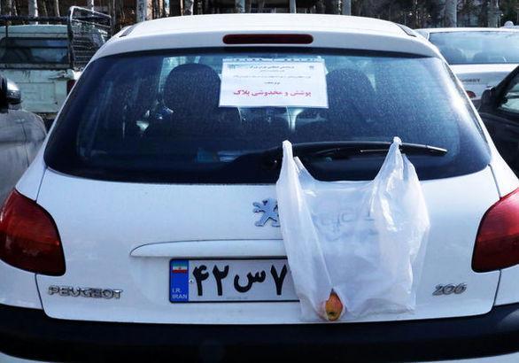 جرایم رانندگی در تهران,مخدوش کردن پلاک خودرو