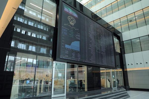 شاخص کل بورس تهران در انتهای معاملات,بورس امروز