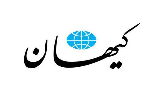 حمایت کیهان از گروه تروریستی طالبان,دیدگاه های طالبان