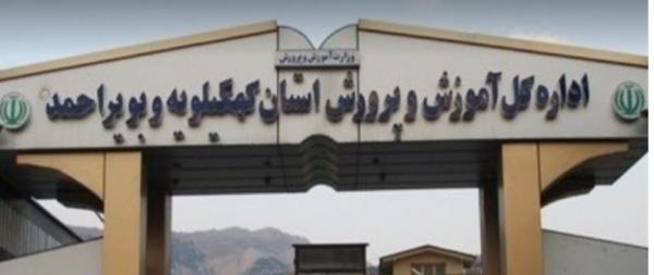 تجمعات فرهنگیان,اعتصاب معلمان در ایران