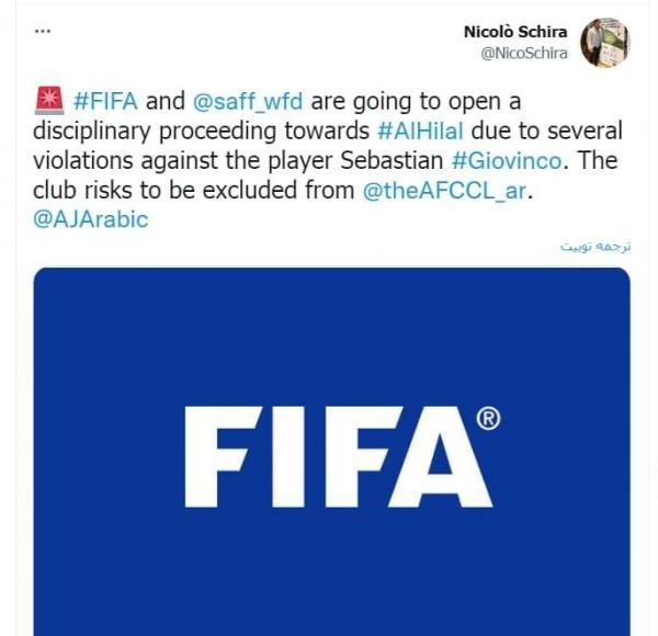 حذف الهلال از آسیا, مصاحبه با کارشناس AFC درباره احتمال حذف الهلال مقابل پرسپولیس