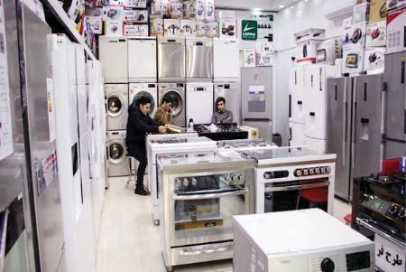 پیشفروش محصولات لوازم خانگی,قیمت لوازم خانگی در بازار