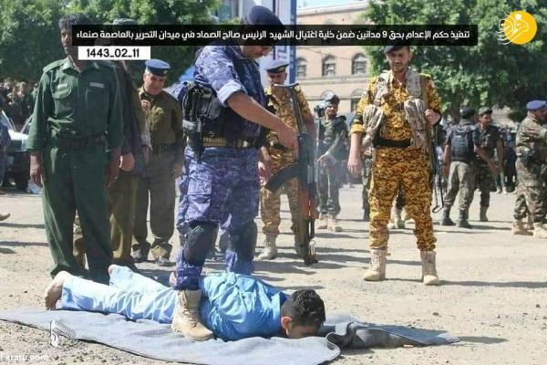 اعدام توسط حوثی ها,صحنه های اعدام توسط حوثی های یمن