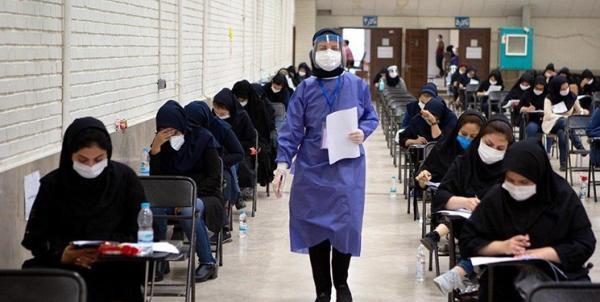 آزمون ارشد و دکتری 1401,اصلاحیه ازمون ارشد و دکتری 1401