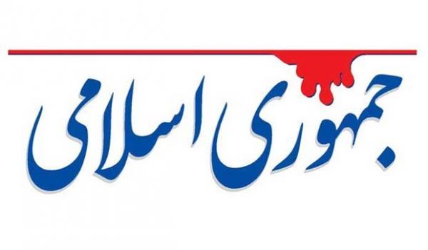 روزنامه کیهان و روزنامه جمهوری اسلامی,حمیات کیهان از طالبان