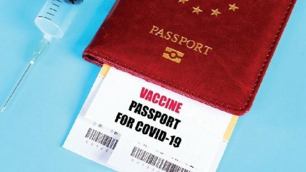 دریافت گواهینامه دیجیتال واکسن کرونا,Vcr.salamat.gov.ir