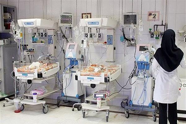 جزئیات پوشش بیمهای خدمات ناباروری,بیمه ناباروری