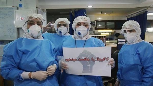 فاجعه کمبود پرستار در پیک پنجم کرونا,مهاجرت پرستاران از ایران