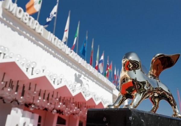 جشنواره فیلم ونیز,اختتامیهجشنواره فیلم ونیز