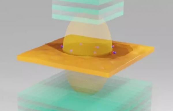 نیمه هادی,نیمه هادی چند اتمی بدون اتلاف انرژی