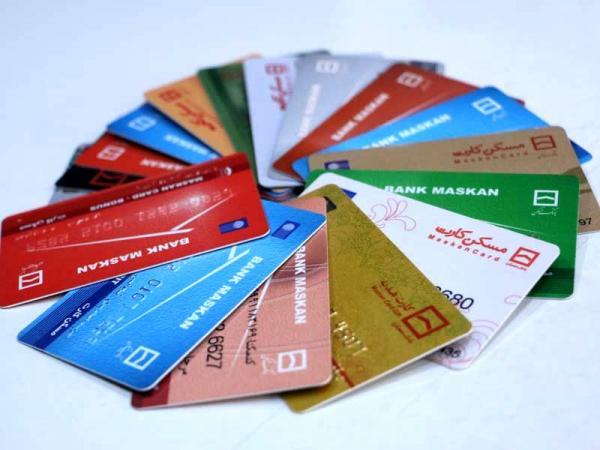 عکس کارت های بانکی,ممنوعیت عکس کارت های بانکی