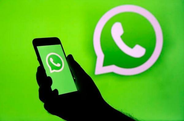 واتس آپ,قابلیت جست و جوی شرکتها با ماهیت تجاری در واتساپ