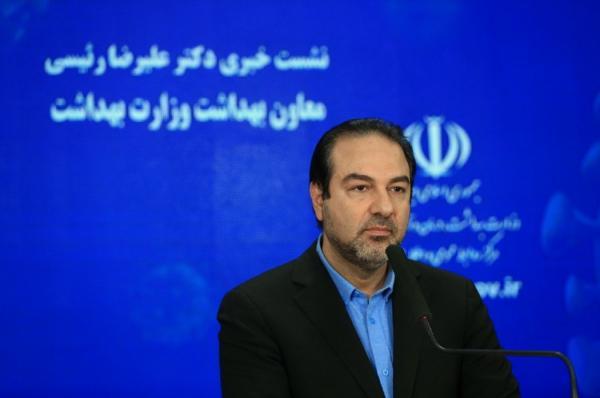 دکتر علیرضا رئیسی,معاون بهداشت وزارت بهداشت