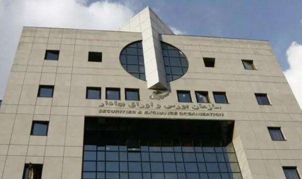 بورس تهران,اتخاذ تصمیمات جدید برای بورس تهران