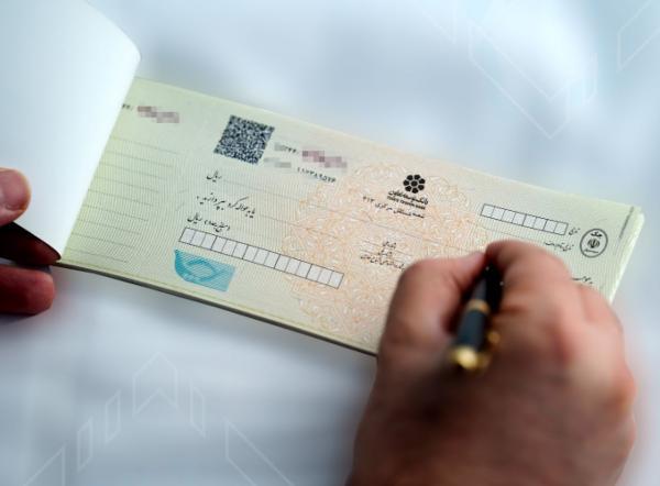 چک صیادی,ثبت و استعلام چکهای صیادی با خودپرداز و پیامک