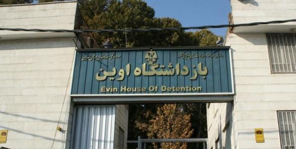 زندان اوین,گزارش کمیته بررسی کننده تصاویر زندان اوین