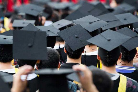 افزایش شهریه دانشگاههای غیردولتی,شهریه دانشگاههای غیردولتی
