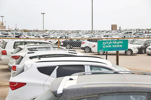 واردات خودرو,کاهش قیمت خودرو
