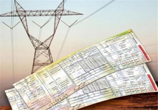 قبض برق,پرداخت اقساطی قبوض برق