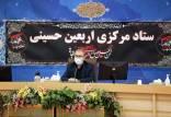 ستاد مرکزی اربعین,اعزام زائر به عراق برای اربعین